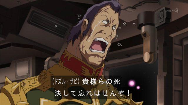 ガンダムオリジン11話の感想!