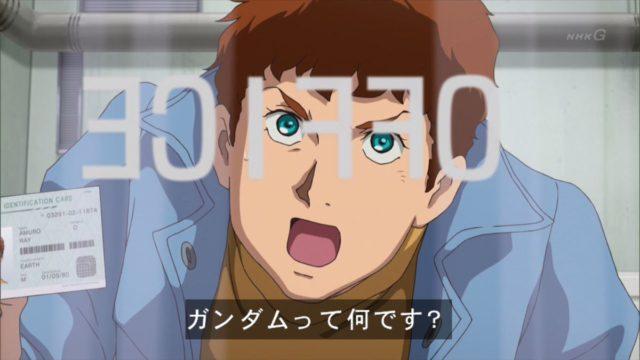 ガンダムオリジン13話の感想!