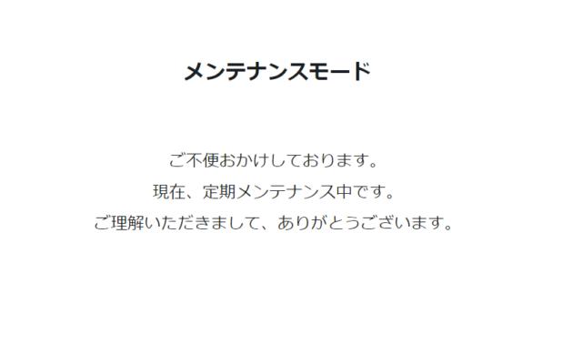 星野ロミTシャツURL