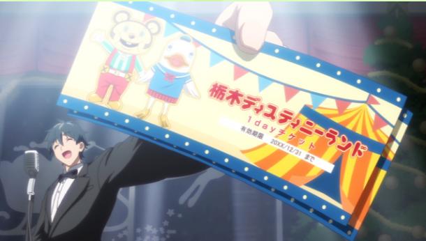 アニメ「ダンベル何キロ持てる?」10話の感想!クリスマスはお好き?