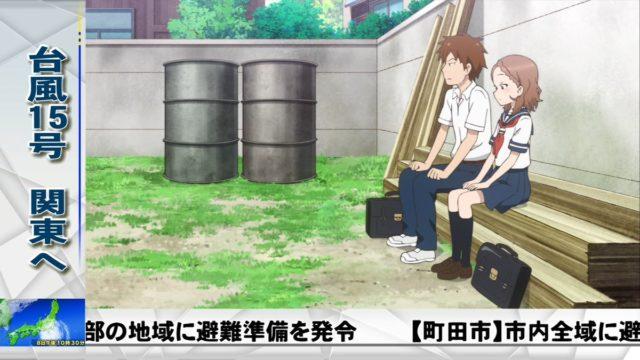 「からかい上手の高木さん2」10話感想!