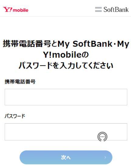 music.jp登録2
