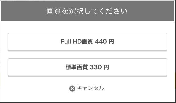 music.jp画質